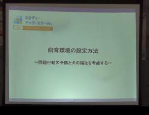 スナップショット 1 (2015-10-13 17-43).png